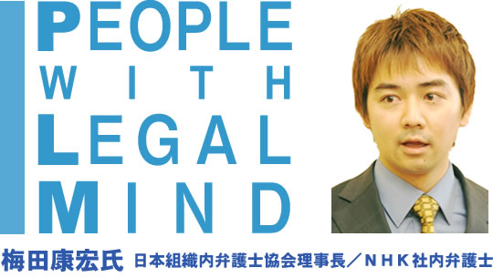 法律文化 PEOPLE WITH LEGAL MIN...