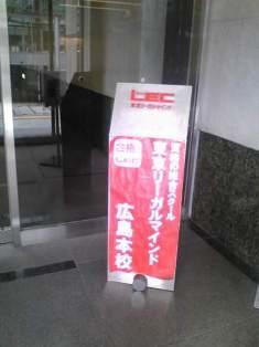 LECboard_30.jpg