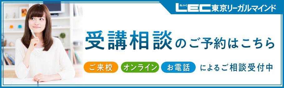 WEB予約 keyimg_soudan.jpg