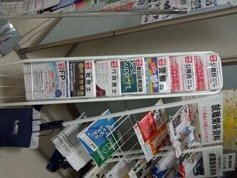bunri-kagawa-rack.jpg