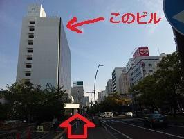 center_building.jpg