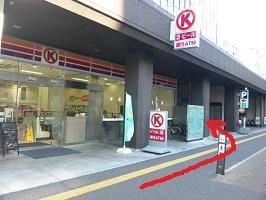 circle_K.jpg