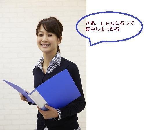 file_woman_jishu.jpg