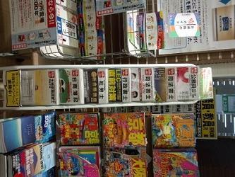 kinokuniya_marugame_rack.jpg