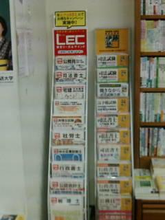 kinokuniya_tokushima2.jpg