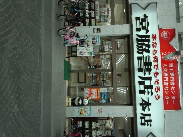miyawaki_honten.jpg