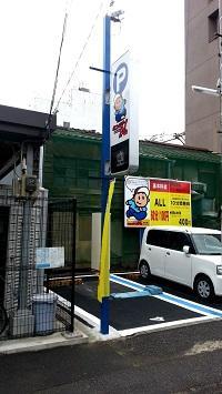 parking_minits.jpg