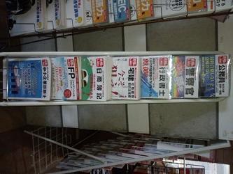shikogaku_rack.jpg