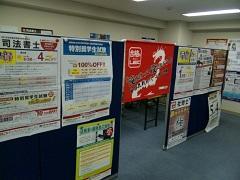 studyroom_entrance.jpg