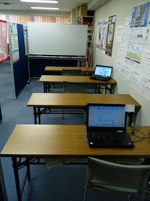 studyroom_inside.jpg