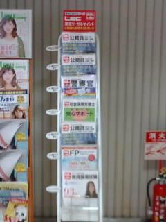 tokubun_rack.jpg