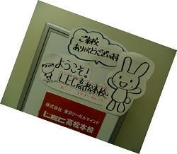 youkoso_usagi2.jpeg