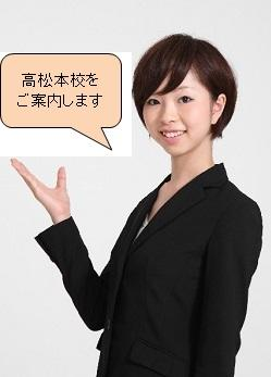 youkoso_woman.jpg