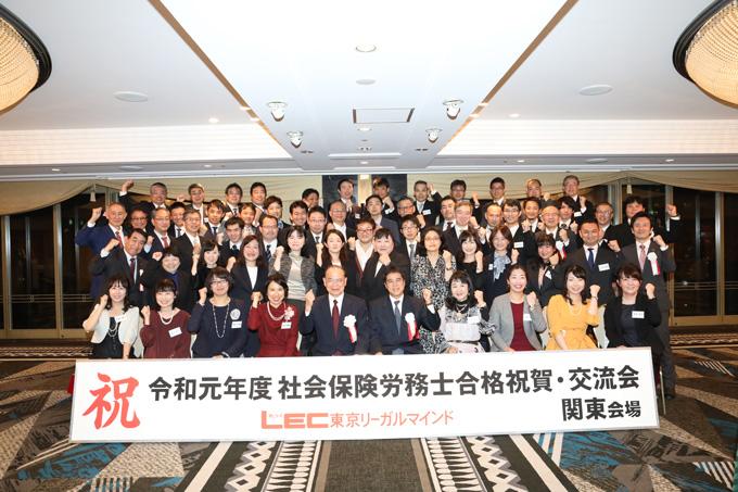 社会保険労務士試験合格おめでとうございます。